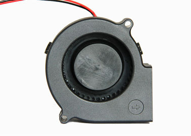 Equipment Cooling DC Axial Fan 0.2-0.6A High Speed Waterproof IP68  75X75X30MM